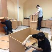 Сборка и разборка мебели, в г.Душанбе