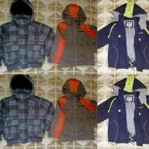 Куртки детские Куча, в Одинцово
