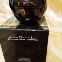 Духи Poison (Франция), в Москве