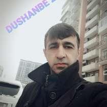 OLAMAFRUZ NAZIRMATOV, 43 года, хочет познакомиться – Всем привет, в г.Душанбе