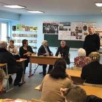 Презентация электронных книг по истории России от автора, в Солнечногорске