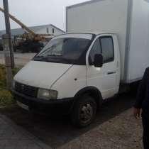 Продаю Газель грузовой фургон (термобудка), в Омске