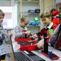 Кружок для ребенка по Робототехнике в Борисове, в г.Борисов