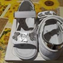Туфли открытые для девочки, в Нижнем Новгороде