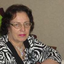 Лидия, 61 год, хочет познакомиться, в Калининграде
