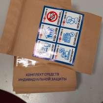 Календари на 2021 год, открытки и сувениры, в Иркутске