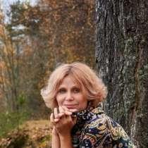Татьяна, 50 лет, хочет пообщаться, в Твери