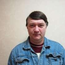 Константин, 51 год, хочет пообщаться, в Астрахани
