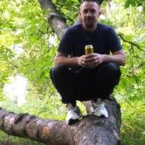 Максим, 41 год, хочет пообщаться, в г.Хомутов
