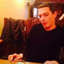 Айдын, 44 года, хочет пообщаться, в г.Баку