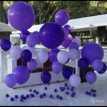 Воздушные шары, в Ростове-на-Дону