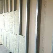 Монтаж перегородки из гипсокартона. Обшивка стен, потолка, в Красноярске