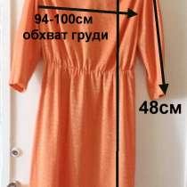 Платье нарядное блестящее с люриксом, р50-52, в г.Брест