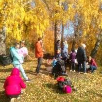 Походы выходного дня по Уралу, в Екатеринбурге