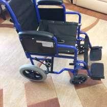 Кресло-коляска для инвалидов, в Челябинске