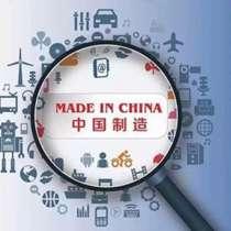 Доставкой товаров из Китая в РФ СНГ, в г.Гуанчжоу