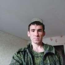 Сергей, 40 лет, хочет пообщаться, в Ульяновске