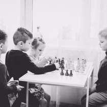 Обучение шахматам для детей от 4-х лет, в Москве