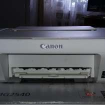 Продам принтер Canon pixma MG2540, в г.Орша