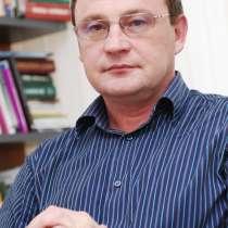 Адвокат по гражданским делам в Екатеринбурге, в Екатеринбурге