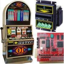 Куплю Игровые автоматы / Комплектующие / Купюроприемники, в г.Бишкек