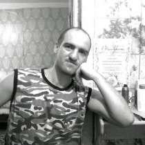Алексей, 44 года, хочет познакомиться – Познакомлюсь с женщиной, в Тейково