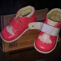 Ботинки Таши Орто 13 см по стельке, в Самаре