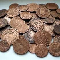Куплю монеты, в г.Киев