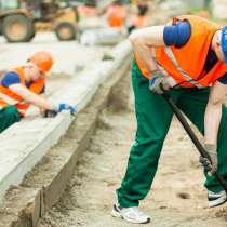 Подсобные рабочие, черновая работа, благоустройство, в Москве