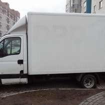 Грузоперевозки 24 Часа х 7 дней До 4.0-х тонн, в г.Минск