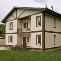 Сдам дом в поселке Чайсовхоз, Лазурная долина, в Сочи