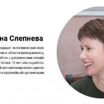 Консультационные услуги по документообороту организации, в Москве