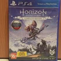 Продам игру на PS4, Horizon Zero Down, в Междуреченске