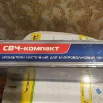 Крепления свч, в Красноярске