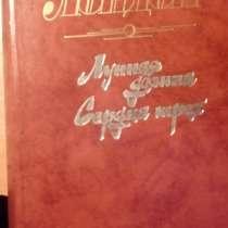 Продам книги, в Екатеринбурге