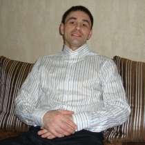 Viktor, 33 года, хочет пообщаться, в Краснодаре