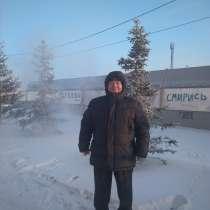 Сергей, 49 лет, хочет пообщаться, в Красноярске