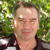 Павел, 58 лет, хочет познакомиться, в г.Донецк