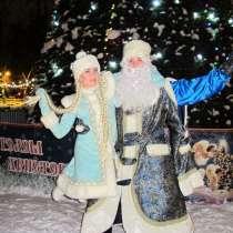 Дед Мороз и Снегурочка, в Нижнем Новгороде