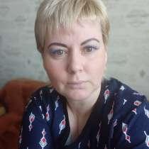 Елена Даутова, 40 лет, хочет познакомиться – Познакомлюсь для любви и ласки, в Челябинске