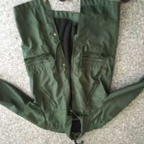 Куртка офицерская, в Москве