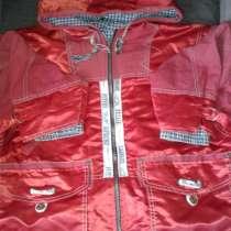 Куртки утепленные ог 80 см, в г.Могилёв