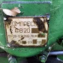 Вал коленчатый компрессора ФВ20, в г.Полтава