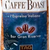 Зерновой кофе Boasi Bar Gran Riserva, в Иркутске