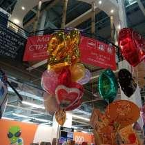 Воздушные шары с доставкой, в Екатеринбурге