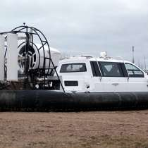 Продаю судно на воздушной подушке Christy 6146FC, в Санкт-Петербурге