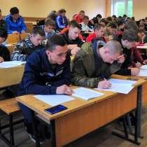 Подготовка к профотбору в ВУЗы МО, МЧС, МВД, в Барнауле