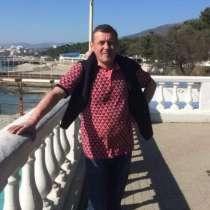 Роман, 43 года, хочет пообщаться, в Краснодаре
