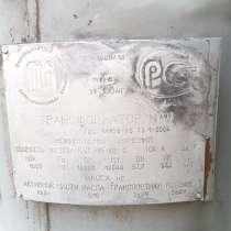 Продам ТМ-1000/10/10, в Новосибирске