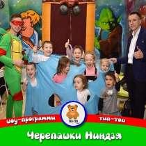 Детский Аниматор, в Казани